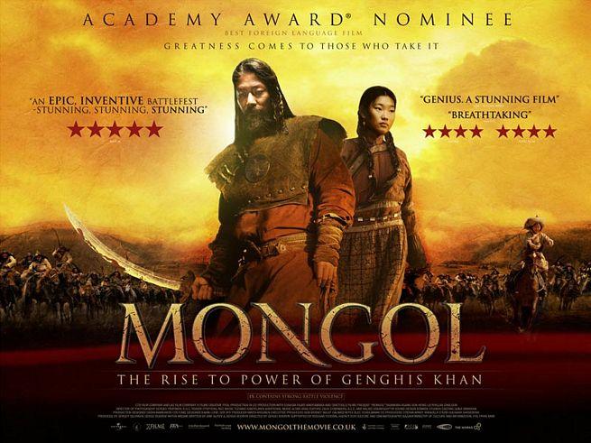 Mongolul