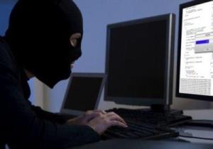 Imagem do blog dica sobre os ataques de vírus, como se prevenir.