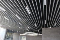 Baffles  Ceilings and Lighting