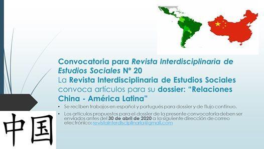 Convocatoria Revista Interdisciplinaria de Estudios Sociales N°20