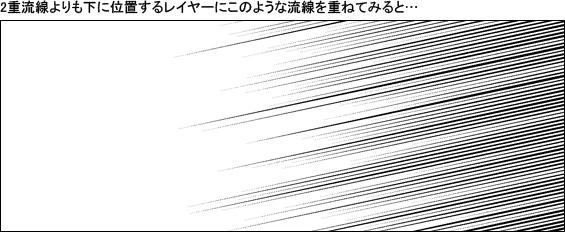 流線フィルタの使い方 応用編 - フィルタ - 機能解説!トラの巻 - ComicStudio 使い方講座 - CLIP STUDIO | 創作応援 ...