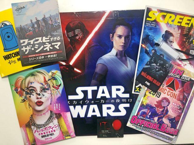 Comiccon-Tokyo-2019-orlando-bloom