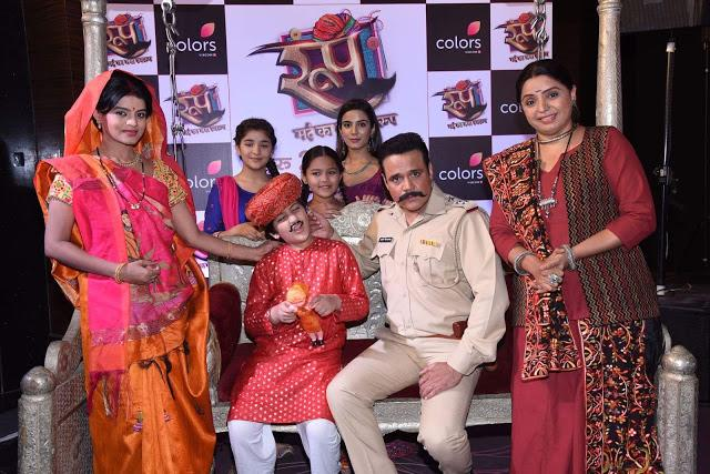 Color Tv Serial Roop   mountainstyle co