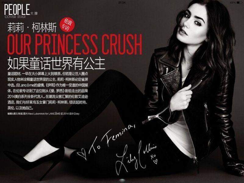 Lily Collins Femina Magazine China 2014