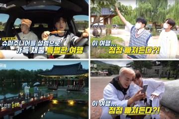 Super Junior estrenará el programa Super Trip.