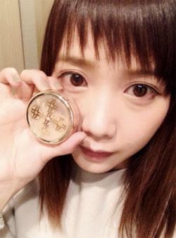 only-mineral_tanakarina