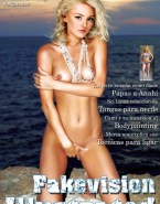 Angelique Boyer Magazine Cover Beach Fake 001