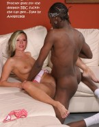 Emily Procter Interracial Breasts Sex 001