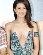 Linda Chung Sideboob Public Fake 001