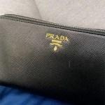 Faryal Makhdoom, Prada Textured-leather Continental Wallet (Snapchat, Feb 2017)
