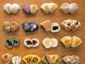 パン型付きパンレシピ本