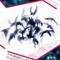 「未来を担う美術家たち20th DOMANI・明日展」