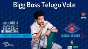 Bigg Boss Telugu Vote (Online Voting Polls) Season 2, Eviction Details
