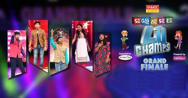 Winners of the 2016 Sarthak SaReGaMaPa