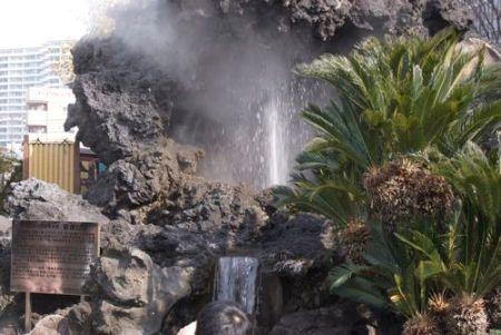 温泉はからだの癒し 芸術はこころの癒し 前編 【2011年2月5日~2月6日】