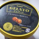 Sweets+ GELATO