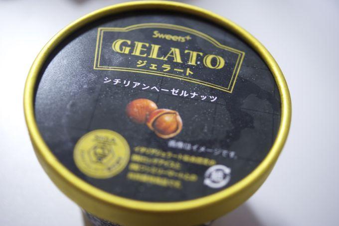 gelato1.jpg