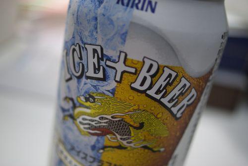 icebeer1.jpg