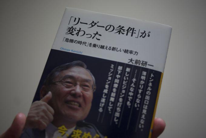 leader1.jpg