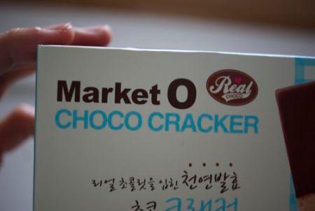 Market O