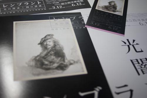 rembrandt2.jpg