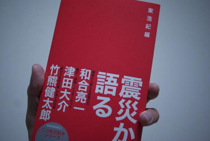 sinsai1.jpg