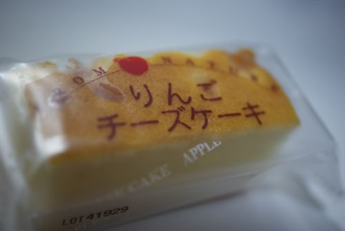 yayukai2.jpg