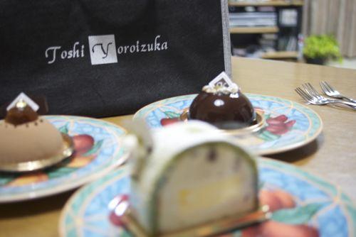 yoroizuka1.jpg