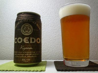 Coedo(伽羅)