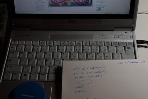 20091115.jpg
