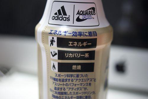 aqpro3.jpg
