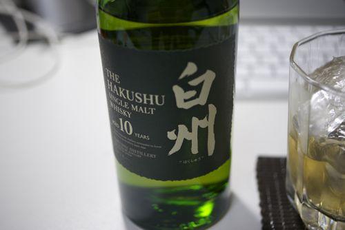 hakushu2.jpg