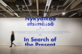 02-in-search-of-the-present-emma-branding-print-supergraphics-werklig-helsinki-finland-bpo
