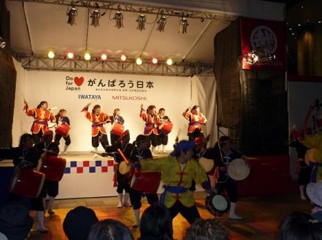 Taiko Performance @ Hakata Dontaku, Fukuoka
