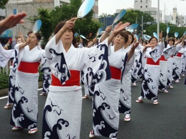 Traditional Dancing @ Nagoya Minato Matsuri
