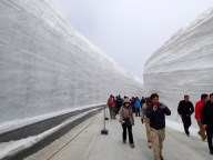 13m high Snow Wall
