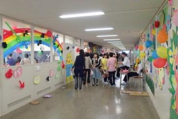Colourful corridors