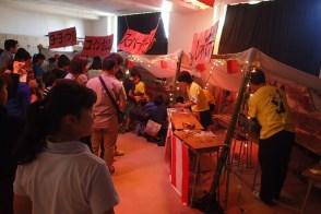 Japanese festival themed room