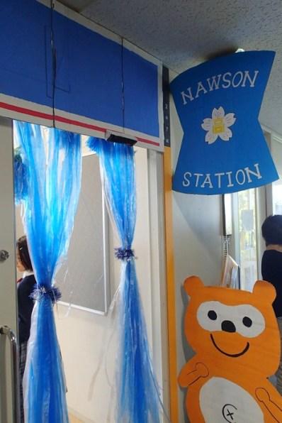 """""""Nawson"""" (Nodai version of Lawson convenience store!)"""