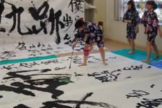 Calligraphy performance