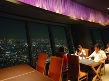 "Dining with ""Tokyo"""