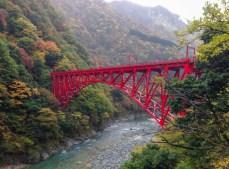 Shin-Yamabiko Bridge