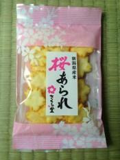 Sakura crackers