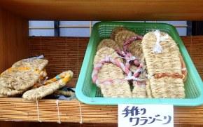 Handmade straw slippers