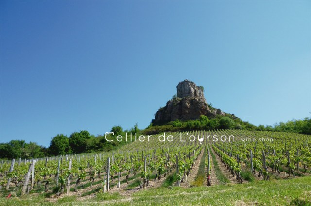 solutre-pouilly2