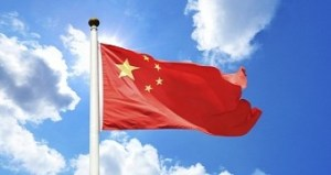 China says users who do not comply are detained