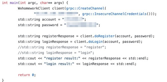 Figure 6. An example of gRPC service credentials found on GitHub