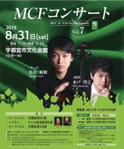 MCF7-1