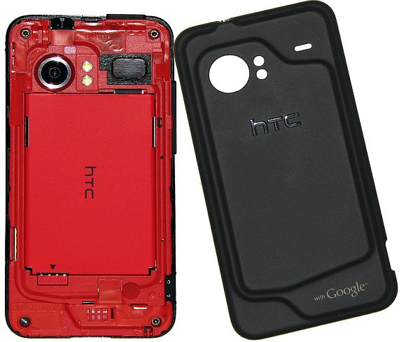 HTC battery
