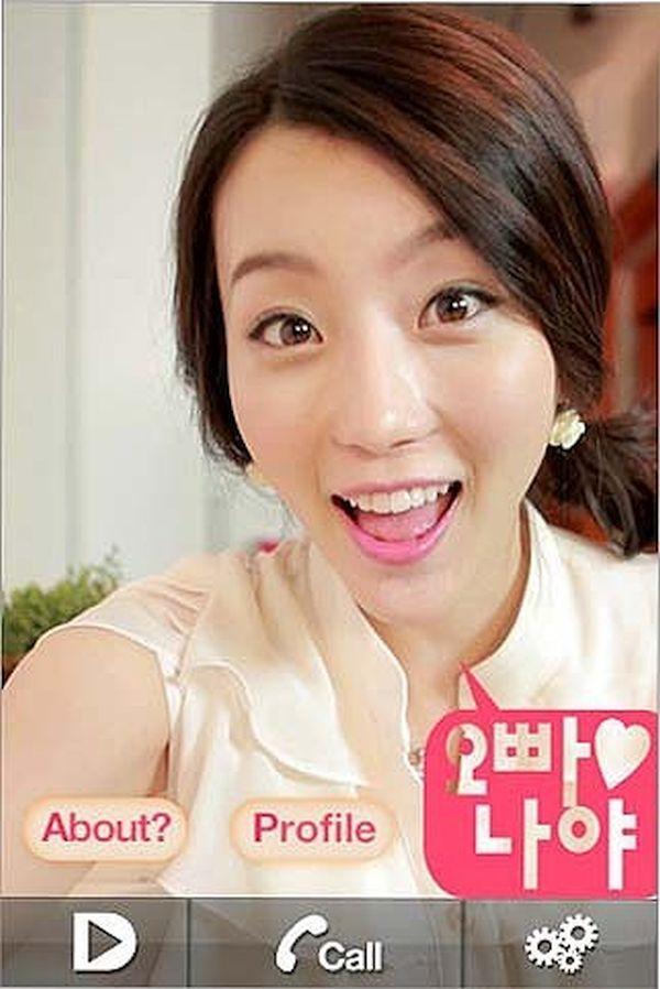 Mina-Honey it's me!